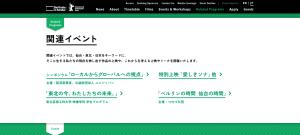 スクリーンショット(2013-03-13 9.55.59)